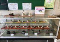 山岡陶業文化センター