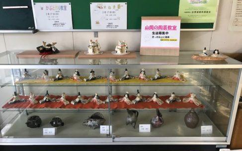 山岡陶業文化センター  ~作品展示中~