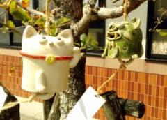 山岡陶業文化センター 令和2年度特別教室のお知らせ