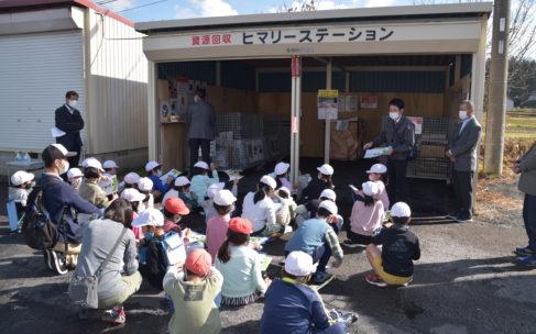 山岡小2年生 資源回収ヒマリーステーション 見学